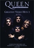 Picture of Queen - Greatest Video Hits 1 [DVD]