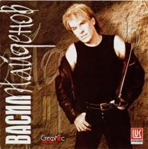 Picture of   Васил Найденов - Хитовете CD
