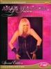 Картинка на Лили Иванова - Специално издание DVD2