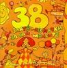 Picture of 38 Златни песнички за най-малките  CD