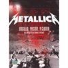 Picture of Metallica - Orgullo, Pasion, y Gloria: Tres Noches en la Ciudad de Mexico DVD