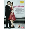 Picture of Verdi - La Traviata (Netrebko, Villazon, Rizzi) [DVD]
