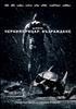 Picture of Черният рицар: Възраждане Blu-Ray