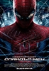 Picture of Невероятният Спайдър-мен (The Amazing Spider-Man 2012) Blu-Ray