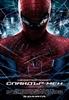 Picture of Невероятният Спайдър-мен (The Amazing Spider-Man 2012) Blu-Ray