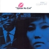 Picture of Wayne Shorter - Speak No Evil