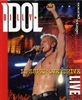 Картинка на Billy Idol - In Super Overdrive Live Blu-Ray