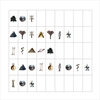 Picture of Pat Metheny Group - Imaginary Day