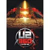 Picture of U2 - 360° At The Rose Bowl DVD