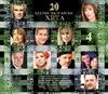Picture of 20 ЗЛАТНИ БЪЛГАРСКИ ХИТА част 4 - Компилация [ CD ]