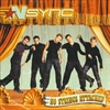 Picture of *NSYNC - No Strings Attached [germany]