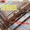 Picture of The Beatles - Please Please Me [Vinyl] LP