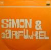 Picture of Simon & Garfunkel - Simon & Garfunkel [Vinyl Second Hand]