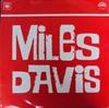 Картинка на Miles Davis - Miles Smiles [Vinyl Second Hand] LP