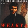 Picture of Theodosii Spassov - Welkya