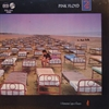Картинка на Pink Floyd - A Momentary Lapse Of Reason [Vinyl Second Hand] LP