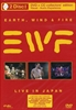 Picture of Earth Wind & Fire - Live In Japan (DVD + CD)