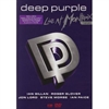 Picture of Deep Purple - Live At Montreux 1996 DVD