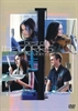 Picture of The Corrs - Best Of - The Videos DVD