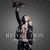 Picture of David Garrett - Rock Revolution Deluxe [CD + DVD]