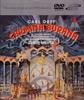 Picture of Carl Orff - Carmina Burana DVD Audio