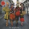 Картинка на Mina  Adriano Celentano - Le Migliori [Vinyl] LP