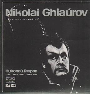 Картинка на Nicolai Ghiaurov - Bass, Opera Recital