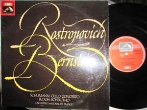 Картинка на Mstislav Rostropovich; Leonard Bernstein; Robert Schumann; Ernest Bloch; Orchestre National De France - Cello Concerto / Schelomo  Vinyl Second Hand LP
