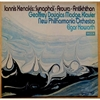 Картинка на Iannis Xenakis; Geoffrey Douglas Madge; New Philharmonia Orchestra; Elgar Howarth - Synaphaï • Aroura • Anthikhthon Vinyl Second Hand LP