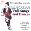 Picture of Petko Radev, clarinet; Petko Dachev, accordion - Bulgarian Folk Songs And Dances